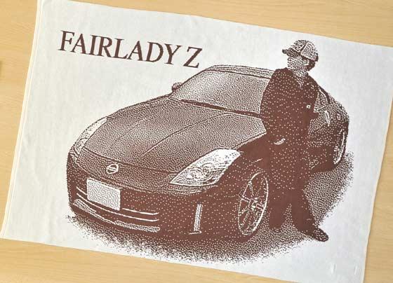 愛車FAIRLADY Z