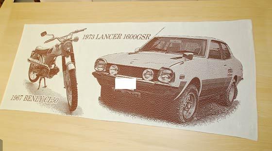 BENLY CL50/LANCER 1600GSR オリジナルグッズ