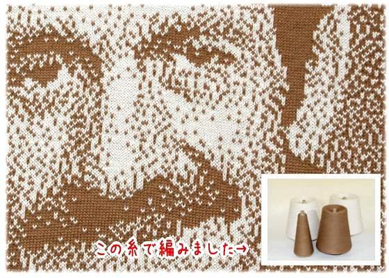 編み物で描く外国人ファミリー
