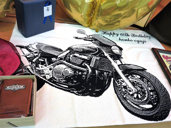 バイク好き還暦祝い