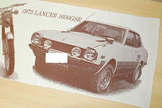 1973 LANCER 1600GSR