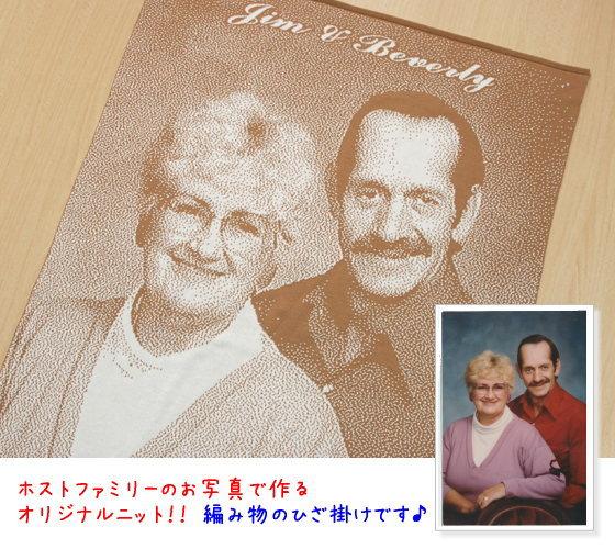 外国人家族へのプレゼント