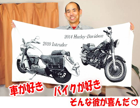 車好き,バイク好きな人へのプレゼント
