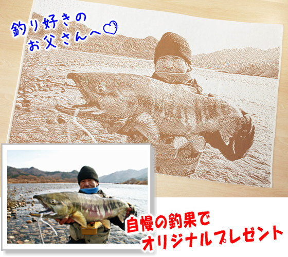 釣りが好きな人へのプレゼント