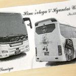 バス運転手の退職祝い