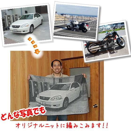 車好きサプライズプレゼント